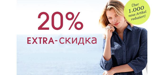 Сайт официального партнера ОТТО-групп в РФ 47378824d328f