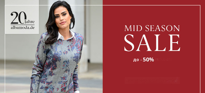 60a86317 Внимание! Открылась большая распродажа MID SEASON SALE в итальянском  каталоге Альба Мода: скидки до -50%. Сегодня вы можете заказать любую из  2311 вещей из ...