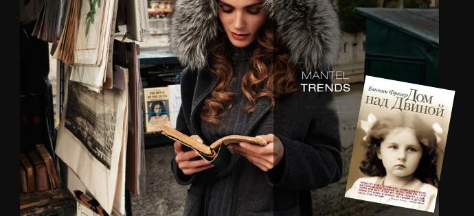 560de93e7 Как модный каталог Madeleine объединяет Берлин, Париж и Архангельск?